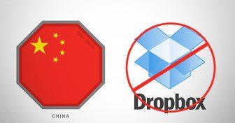 كيف تدخل إلى موقع Dropbox في الصين