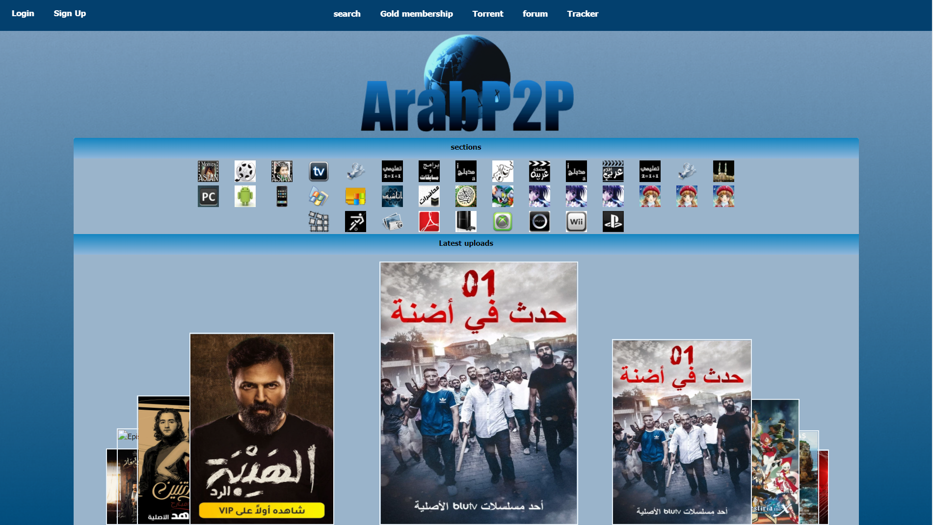 Arabp2p website image