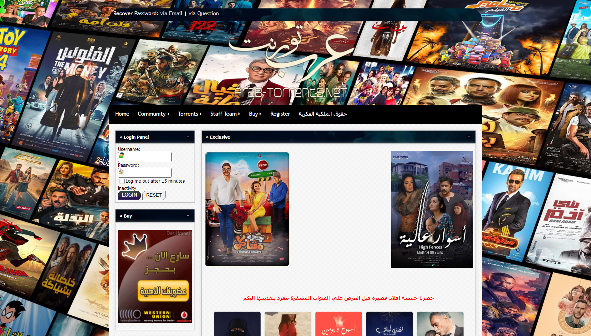 arab-torrents website image