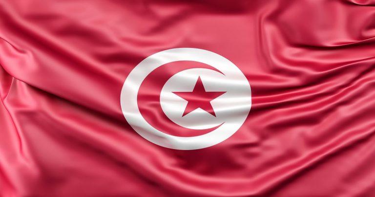 Tunisia's Flag